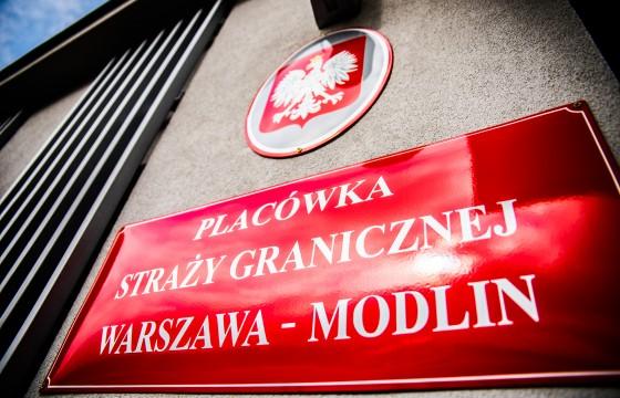Fot. Nadwiślański Oddział Straży Granicznej